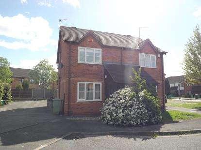 2 Bedrooms Semi Detached House for sale in Bedarra Grove, Lenton, Nottingham, Nottinghamshire