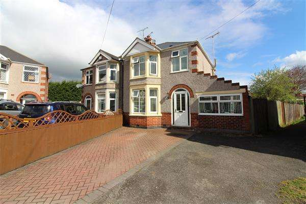 3 Bedrooms Semi Detached House for sale in Chesterton Road, Coundon, Coventry