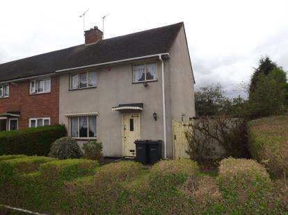 3 Bedrooms End Of Terrace House for sale in Brittan Close, Shard End, Birmingham, West Midlands