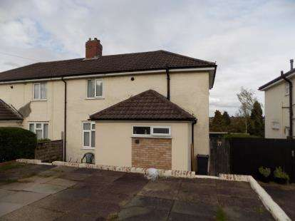 3 Bedrooms Semi Detached House for sale in Blackberry Lane, Sutton Coldfield, West Midlands