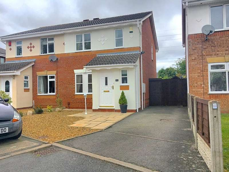 3 Bedrooms Semi Detached House for sale in HAYWOODS FARM, WEST BROMWICH, WEST MIDLANDS, B71 3QE