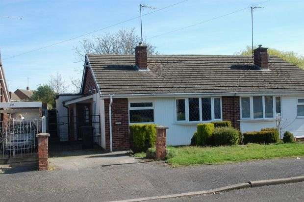 2 Bedrooms Semi Detached Bungalow for sale in Meadow Close, Duston, Northampton NN5 6RL