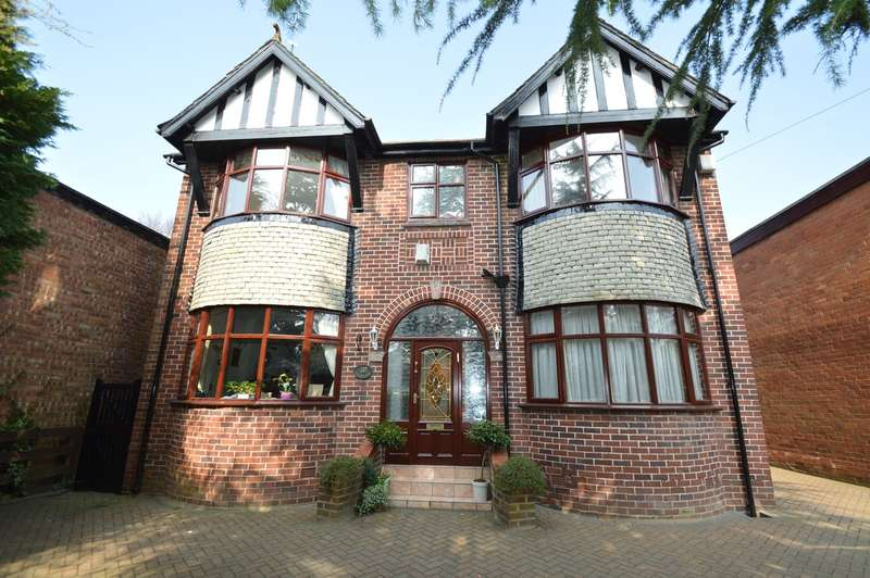 7 Bedrooms Detached House for sale in Hilton Lane, Prestwich, Manchester, M25