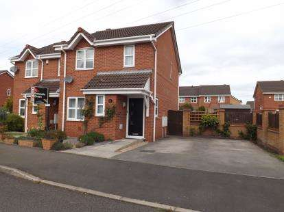 3 Bedrooms Semi Detached House for sale in Morley Croft, Farington Moss, Leyland, PR26