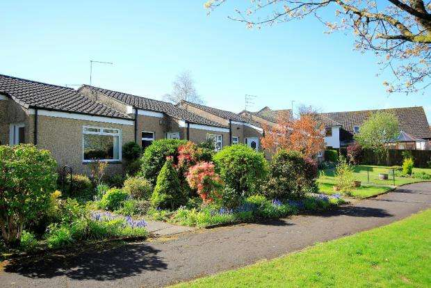 2 Bedrooms Terraced House for sale in Harpers Road, Killearn, Killearn, Stirling, G63 9TA