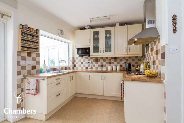 3 Bedrooms End Of Terrace House for sale in Station Road, Llandaff North, Cardiff, CF14