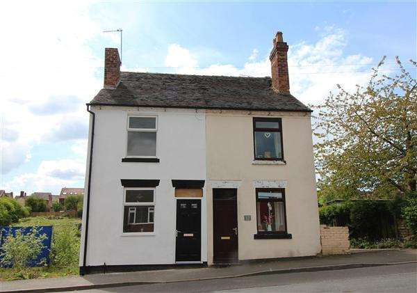 3 Bedrooms Semi Detached House for sale in Mcghie Street, Hednesford