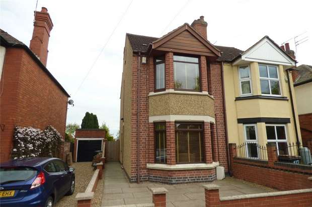 3 Bedrooms Semi Detached House for sale in Higham Lane, Nuneaton, Warwickshire