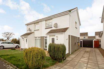 2 Bedrooms Semi Detached House for sale in High Meadow, Carluke, South Lanarkshire