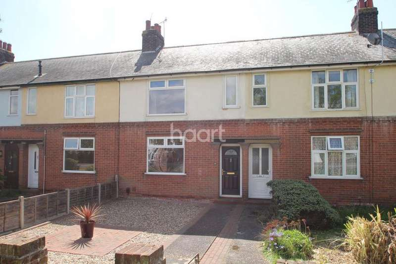 2 Bedrooms Terraced House for sale in Cowdray Avenue, Colchester