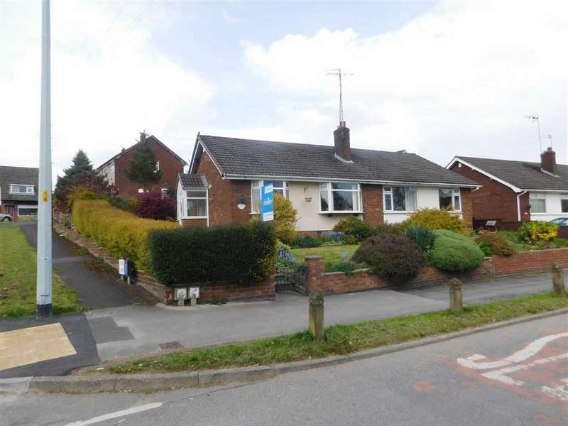2 Bedrooms Property for sale in Osborne Street, Bredbury, Stockport