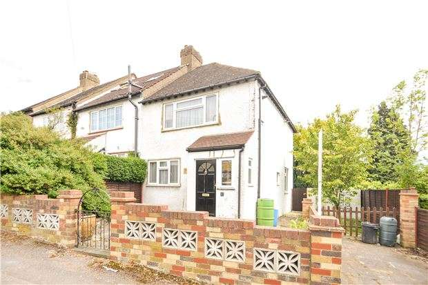 3 Bedrooms End Of Terrace House for sale in Highmeadow Crescent, NW9 0XE