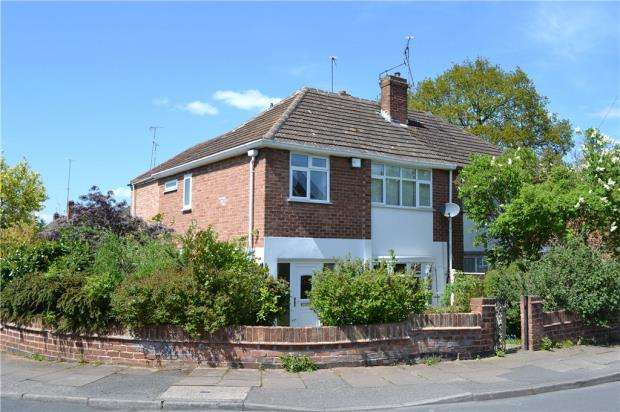 4 Bedrooms Semi Detached House for sale in George Marston Road, Ernesford Grange, Coventry, West Midlands