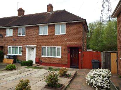 3 Bedrooms End Of Terrace House for sale in Reservoir Road, Selly Oak, Birmingham, West Midlands