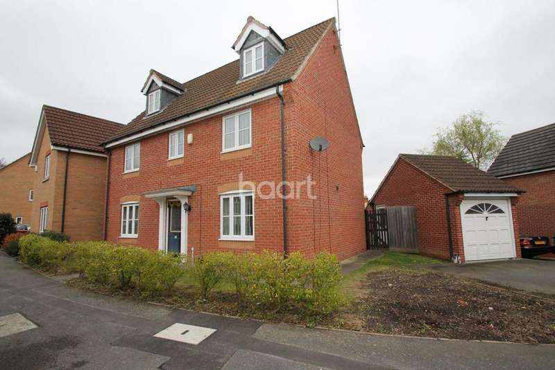 6 Bedrooms Detached House for sale in Rockery Close, Humberstone, Leicester