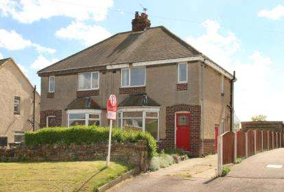 3 Bedrooms Semi Detached House for sale in Drury Lane, Coal Aston, Dronfield, Derbyshire