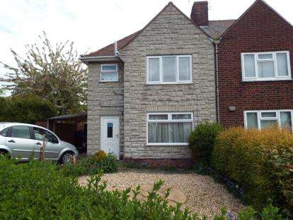 3 Bedrooms Semi Detached House for sale in Worrall Avenue, Arnold, Nottingham, Nottinghamshire