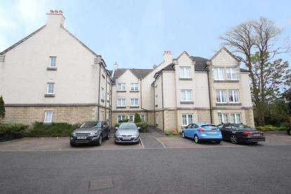 2 Bedrooms Flat for sale in Friarshall Gate, Paisley, Renfrewshire