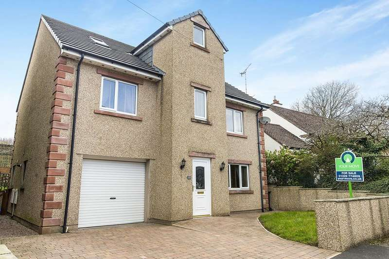 5 Bedrooms Detached House for sale in Kingsland Road, MILLOM, LA18