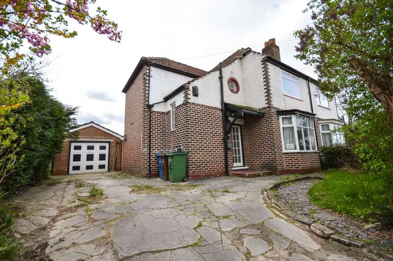 3 Bedrooms Semi Detached House for sale in Kings Road, Cheadle Hulme