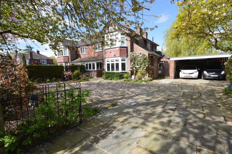 4 Bedrooms Semi Detached House for sale in BRAMPTON ROAD, Bramhall