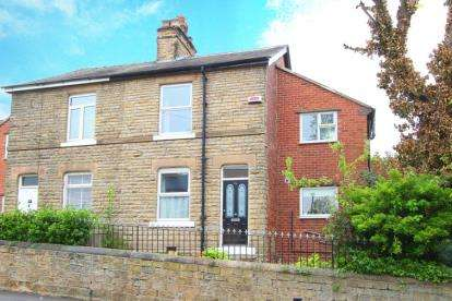 2 Bedrooms Semi Detached House for sale in Sothall Green, Beighton, Sheffield, South Yorkshire