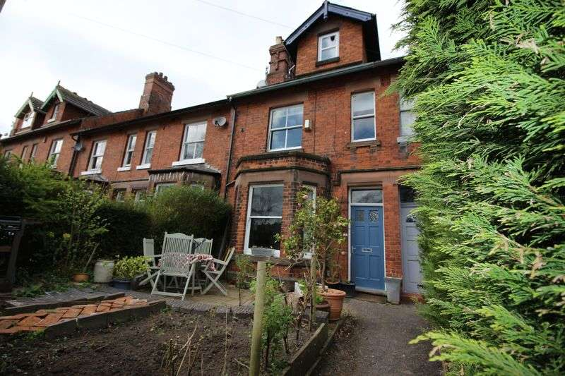 5 Bedrooms Terraced House for sale in Westwood Road, Leek ST13