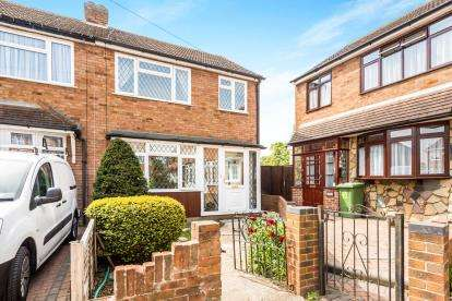 3 Bedrooms End Of Terrace House for sale in Romford
