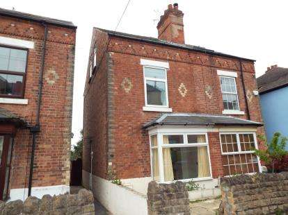 4 Bedrooms Semi Detached House for sale in Chestnut Grove, Gedling, Nottingham