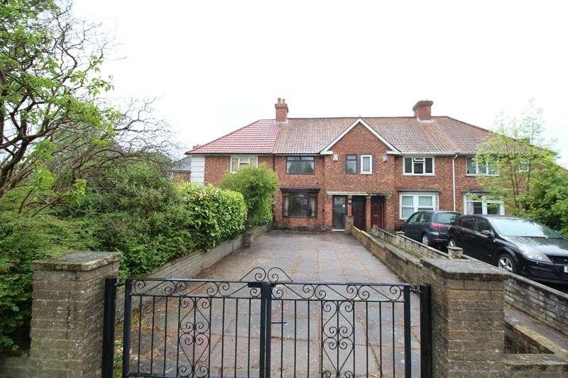 2 Bedrooms Terraced House for sale in Broom Hall Crescent, Acocks Green, Birmingham