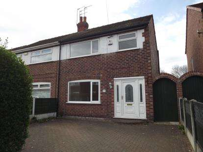 3 Bedrooms Semi Detached House for sale in Lighthorne Road, Cheadle Heath, Stockport, Greater Manchester