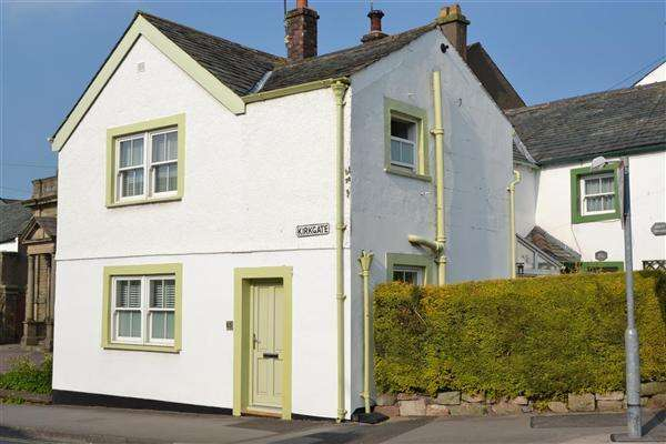 2 Bedrooms End Of Terrace House for sale in Kirkgate, Cockermouth