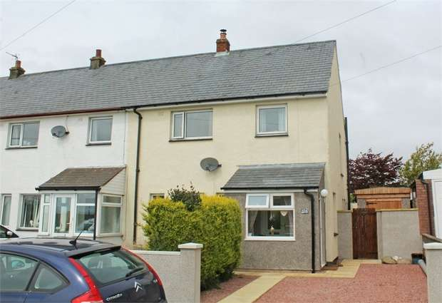 3 Bedrooms End Of Terrace House for sale in Solway Drive, Anthorn, Wigton, Cumbria
