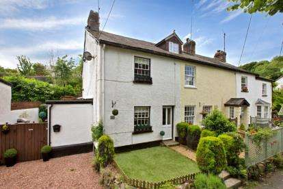 2 Bedrooms End Of Terrace House for sale in Christow, Exeter, Devon