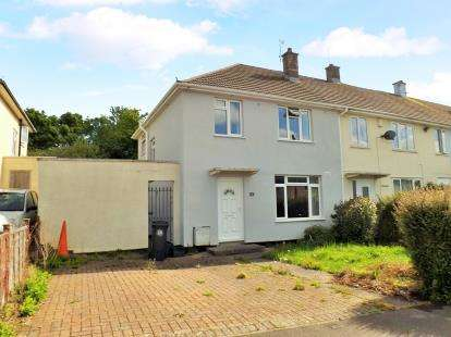 3 Bedrooms End Of Terrace House for sale in Bishop Manor Road, Westbury-on-Trym, Bristol