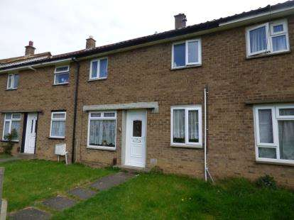 3 Bedrooms Terraced House for sale in Belfield Close, Eastfields, Northampton, Northamptonshire