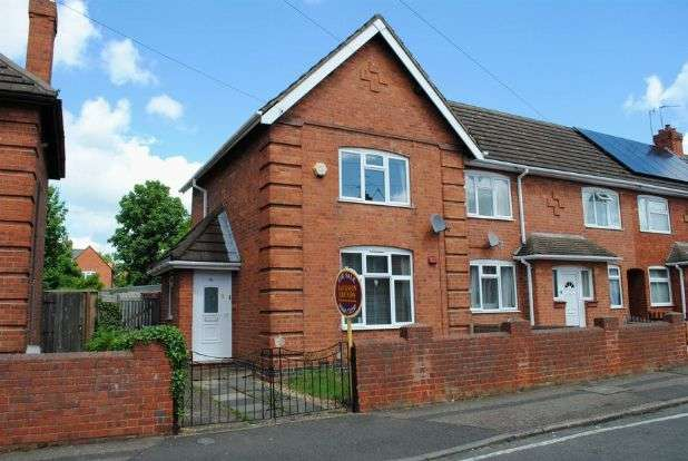 2 Bedrooms End Of Terrace House for sale in Rosedale Road, Kingsthorpe, Northampton NN2 7QE