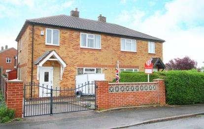 3 Bedrooms Semi Detached House for sale in Rowan Road, Eckington, Sheffield, Derbyshire