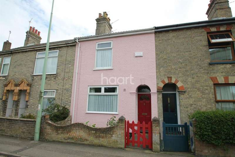 3 Bedrooms Terraced House for sale in Stradbroke Road, Pakefield