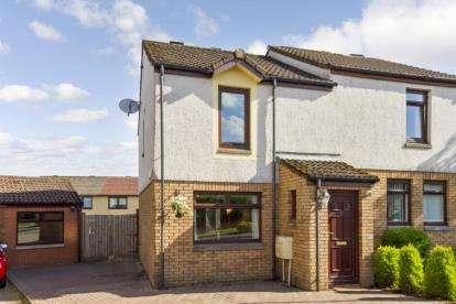 2 Bedrooms Semi Detached House for sale in Garvel Place, Milngavie