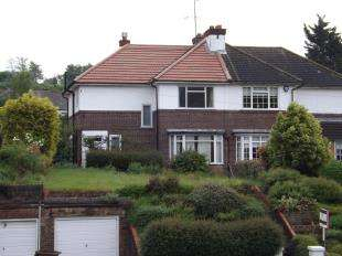 3 Bedrooms Semi Detached House for sale in Gravesend Road, Rochester, Kent, .