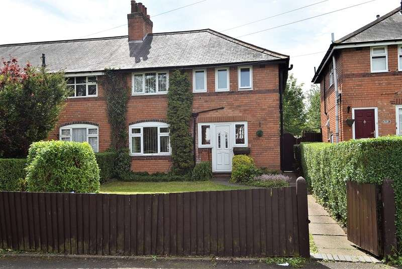 3 Bedrooms End Of Terrace House for sale in Northfield Road, Kings Norton, Birmingham