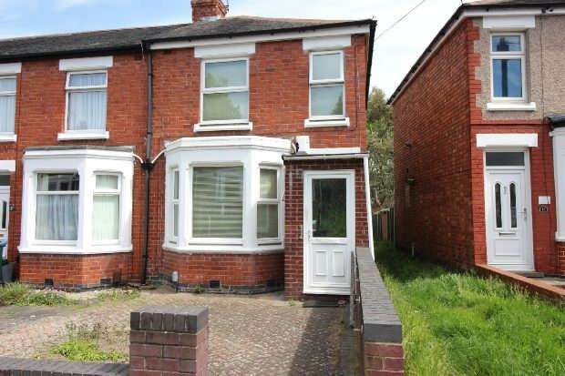 2 Bedrooms End Of Terrace House for sale in Turner Road, Chapelfields, Coventry