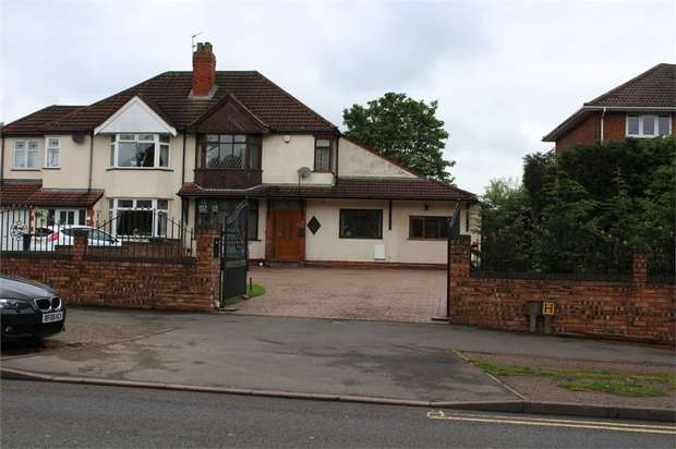 4 Bedrooms Semi Detached House for sale in Lichfield Road, Wolverhampton, West Midlands