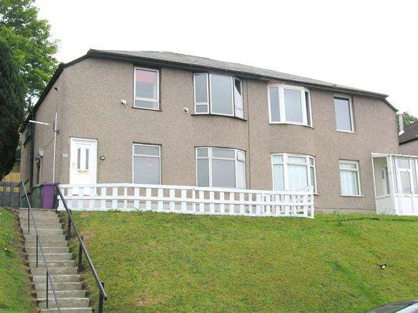 3 Bedrooms Cottage House for sale in Curtis Avenue, Kings Park, Glasgow