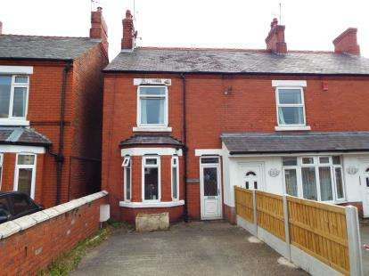 3 Bedrooms End Of Terrace House for sale in Fairview, Hawarden Road, Caergwrle, Wrexham, LL12