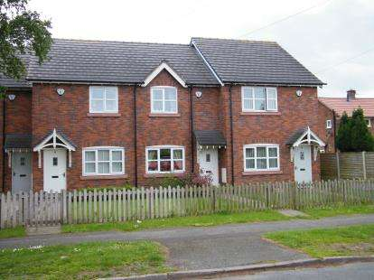 2 Bedrooms Terraced House for sale in Green Willows, Townfield Lane, Barnton, Northwich