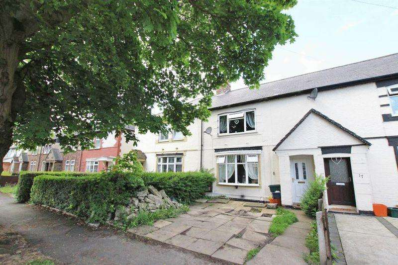 3 Bedrooms End Of Terrace House for sale in BLUESTONE LANE, IMMINGHAM
