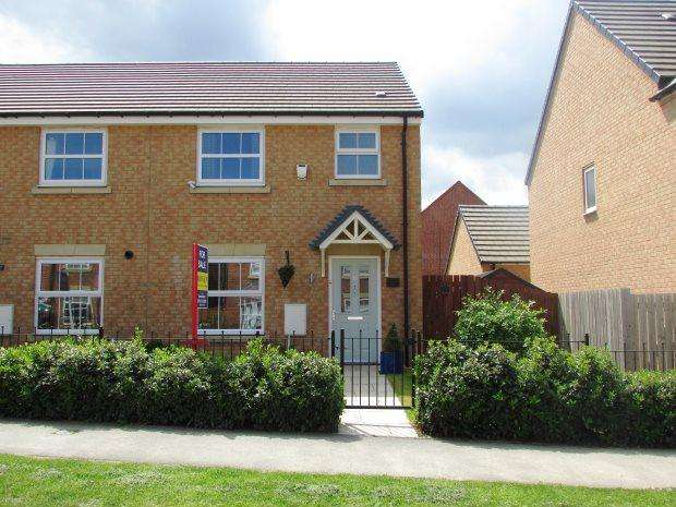 3 Bedrooms Semi Detached House for sale in KINGFISHER DRIVE, EASINGTON LANE, SEAHAM DISTRICT