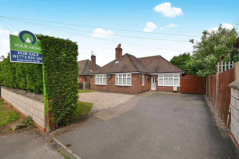 3 Bedrooms Detached Bungalow for sale in Alfreton Road, South Normanton, Alfreton, DE55